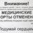 Накануне Дня защиты детей в Воронеже во второй раз проведена акция «День без абортов»
